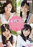 4 YOU/松原夏海・野中美郷・岩佐美咲・小森美果 [DVD]