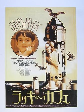 Amazon.co.jp: 映画チラシ ラッ...