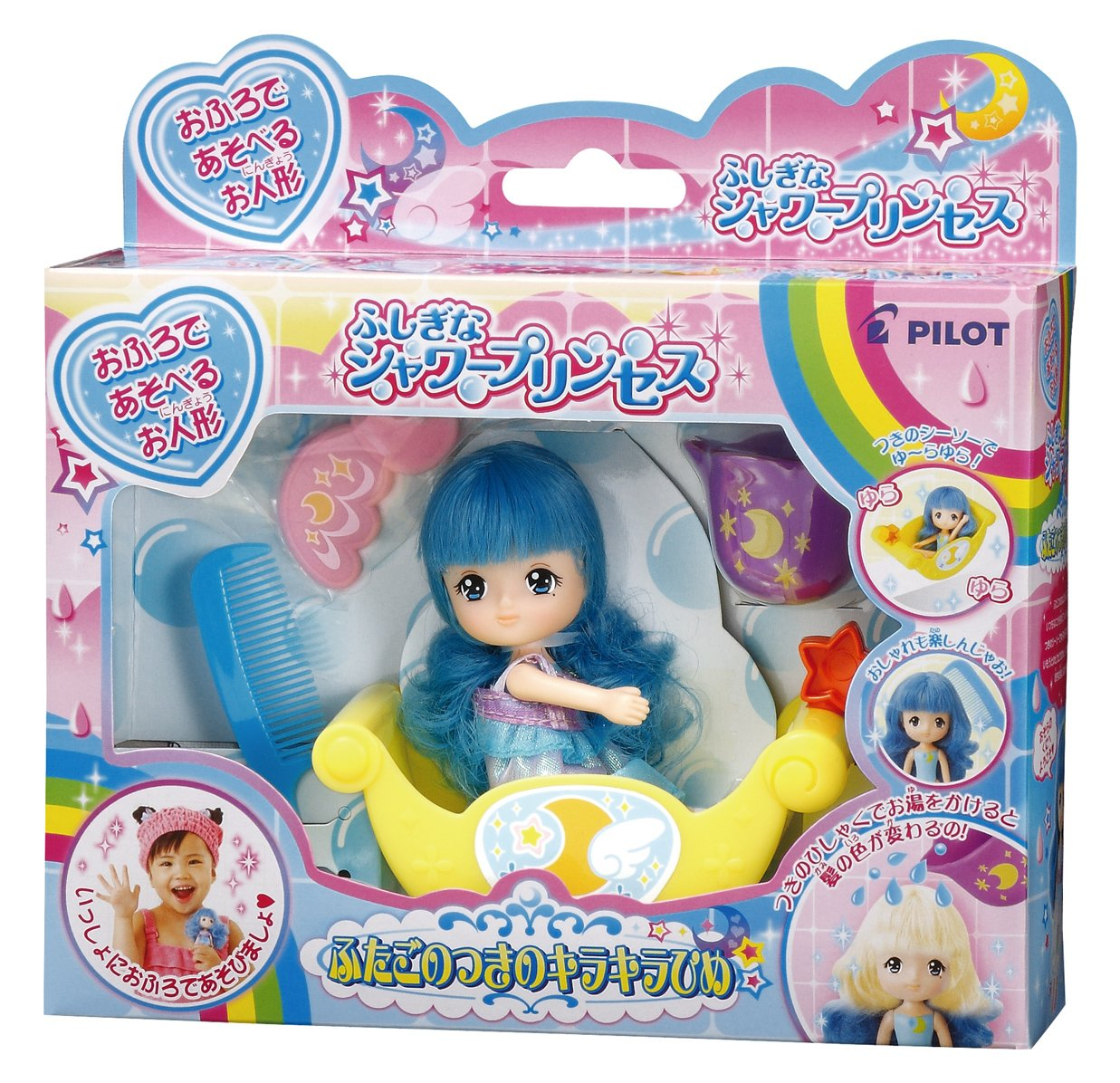 Glitter princess with a mysterious princess shower twins (japan import)