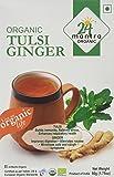 24 Mantra Organic Tulsi Ginger Tea, 50g