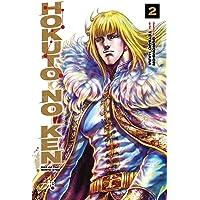 Hokuto No Ken - Volume 2