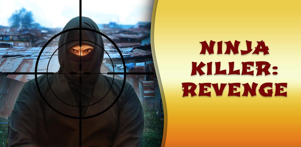 Ninja Killer: Revenge: Amazon.es: Appstore para Android