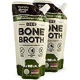 100% Grass Fed Beef Bone Broth (2 pack)