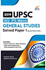 2019 UPSC IAS/ IPS MAINS General Studies Solved Paper 1 (as per  Word Limit) Kindle Edition