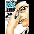 監獄学園(25) (ヤングマガジンコミックス)