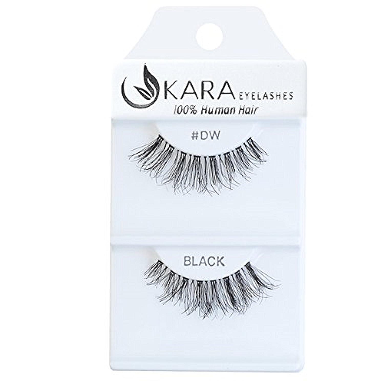 Amazon Kara Beauty 100 Human Hair False Eyelashes Demi