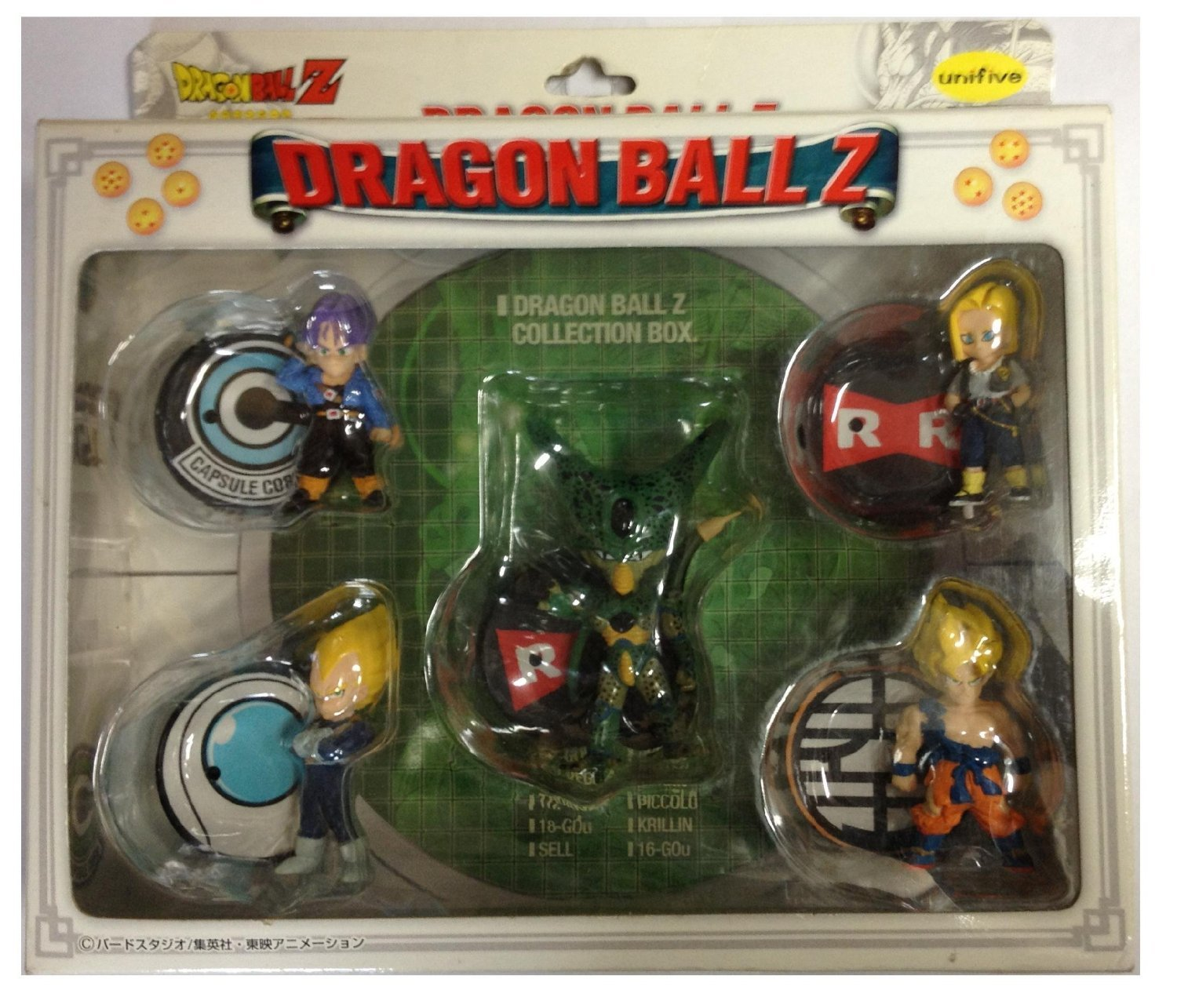 El ultimo 2018 Dragon Ball Z collection box (japan import) import) import)  tienda