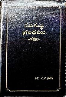 Andhra Kristhava Keerthanalu Songs Book