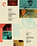 Martin Scorsese's World Cinema Project No. 2: (Insiang/Mysterious Object at Noon/Revenge/Limite/Law of the Border/Taipei Story) (The Criterion Collection) [Blu-ray+DVD]