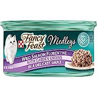 Purina Fancy Feast Medleys Wild Salmon Florentine Wet Cat Food, 85g