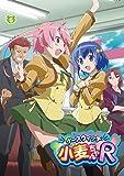 「ナースウィッチ小麦ちゃんR」Vol.5 [DVD]