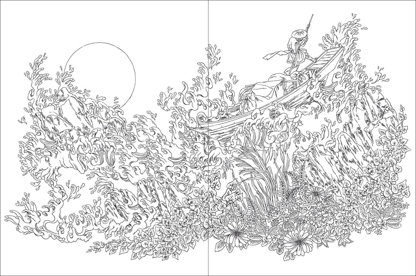 Les Saisons Du Japon Coloriages Zen Et Haikus Amazoncouk Nancy Pena 9782954312583 Books