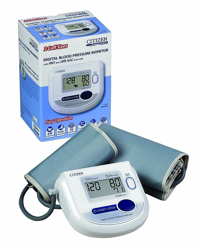 Veridian Healthcare CH-4532 Antebrazo Automático - Tensiómetro (AA): Amazon.es: Hogar