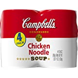 Campbell's Condensed Soup, Chicken Noodle, 10.75 Ounce, 4 Count