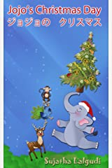 Japanese Picture book: Jojo's Christmas day. ジョジョの クリスマス: Children's English-Japanese Picture Book (Bilingual Edition),Japanese English Childrens book,Japanese ... Japanese English books for children 2) Kindle Edition