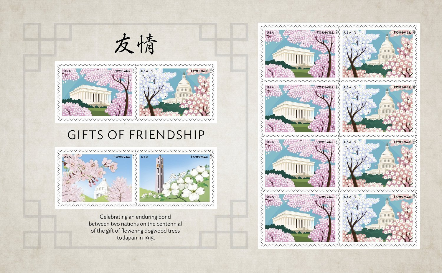 Gifts of Friendship Sheet of 12 Forever Stamps 2015 NEW RELEASE (Japan Joint Issue) SG_B00W3NLWCW_US