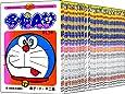 珍藏版哆啦A梦(1-45)(套装共45册)