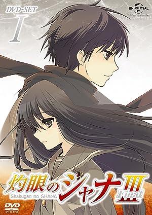 灼眼のシャナIII -Final- DVD-BOX