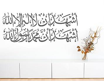 SchariaStyle creer convicción shahada pared adhesivo caligrafía ...