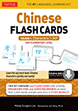 Chinese Flash Cards Volume 1: Characters 1-349: HSK Elementary Level (Downloadable Audio Included)