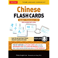 Chinese Flash Cards Kit Ebook Volume 1: Characters 1-349: HSK Elementary Level (Downloadable Audio Included)
