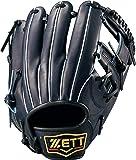 ZETT(ゼット) 軟式野球 プロステイタス グラブ (グローブ) 新軟式ボール対応 セカンド・ショート用 右投げ用 日本製 BRGB30960