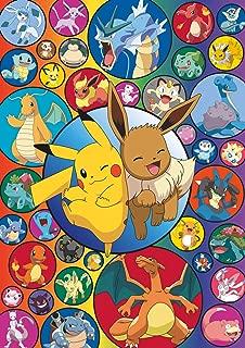 product image for Buffalo Games - Pokémon Bubble - 500 Piece Jigsaw Puzzle