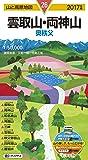 山と高原地図 雲取山・両神山 2017 (登山地図 | マップル)