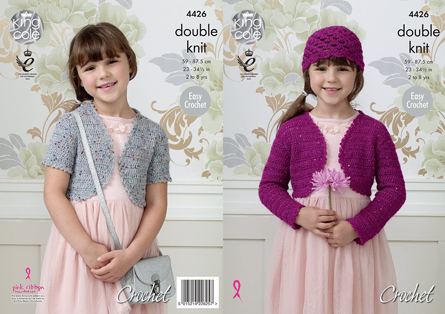 King Cole Double Knit Easy Crochet Pattern Long or Short Sleeved ...