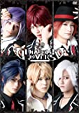 舞台「DIABOLIK LOVERS」 [DVD]