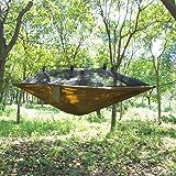 Onetigris ハンモック 蚊帳付き 軽量 虫除け パラシュートハンモック ゆらゆら レジャー・キャンプ・バーベキュー・昼寝用 暑さ対策