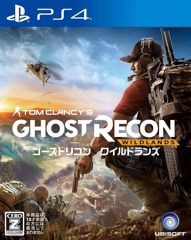 PS4オープンワールドのおすすめゴ-ストリコン