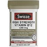 Swisse Ultiboost High Strength Vitamin B12 60 Tablets