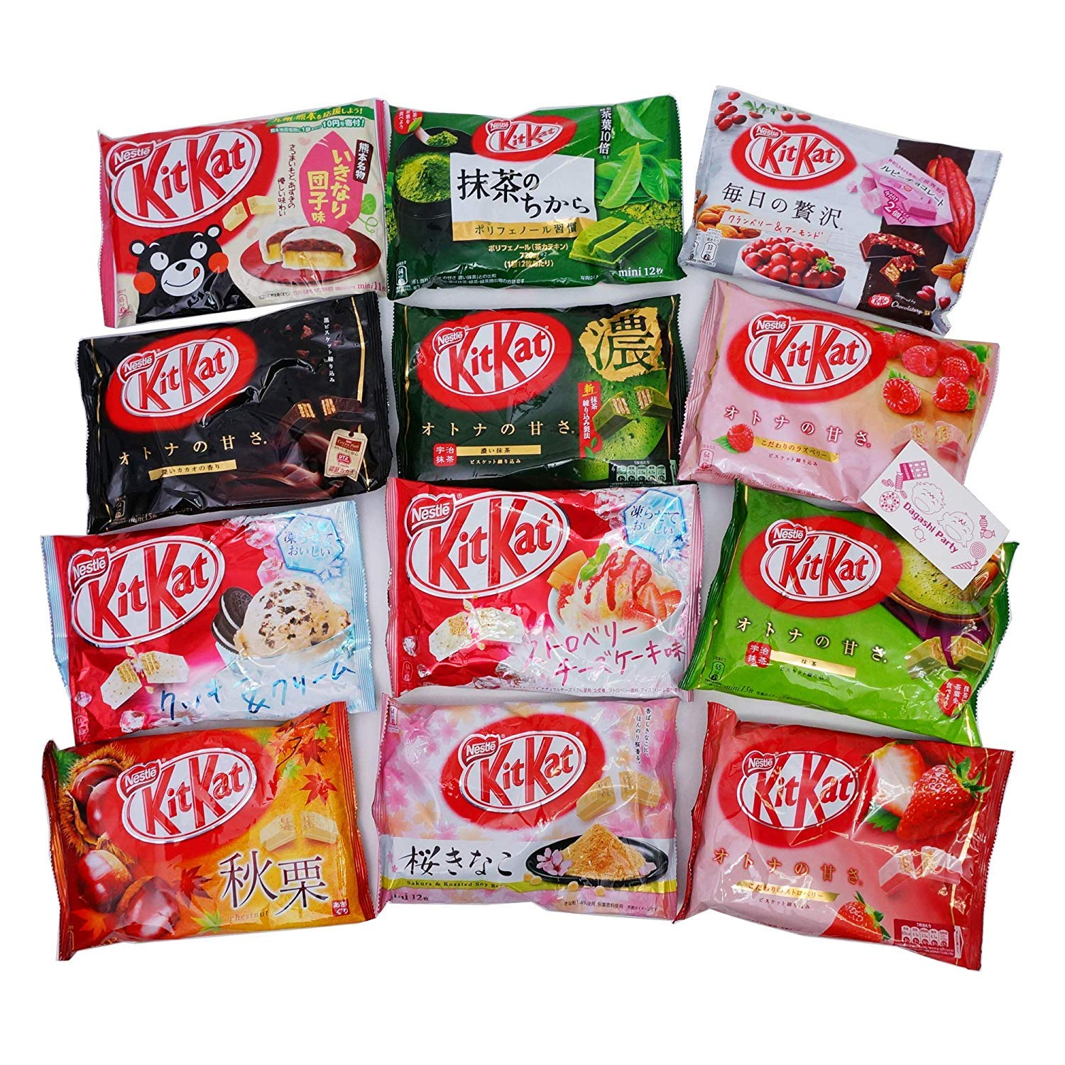 Nestle Japan Kit Kat candy bars Comparison 8 Bags Random Set Variety Assortment 8 Bags Japanese chocolate by Nestle Japan