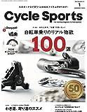CYCLE SPORTS (サイクルスポーツ) 2020年1月号