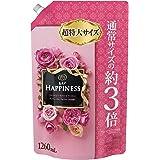 【大容量】 レノア ハピネス 柔軟剤 アンティークローズ&フローラル 詰め替え 超特大 1260mL