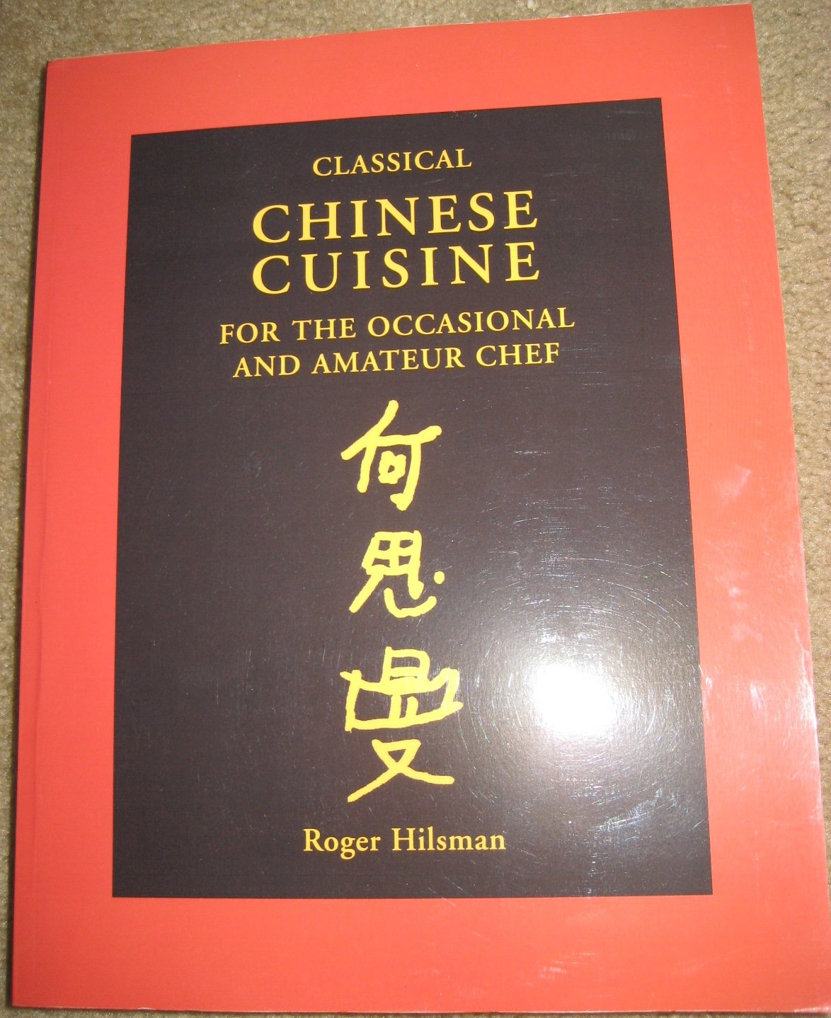 Consider, that chinese amateur chef