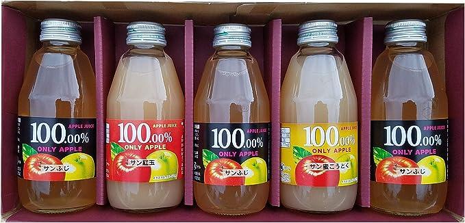 りんごジュース 5本セット (サンふじ3本、サン紅玉1本、サン蜜こうとく1本)
