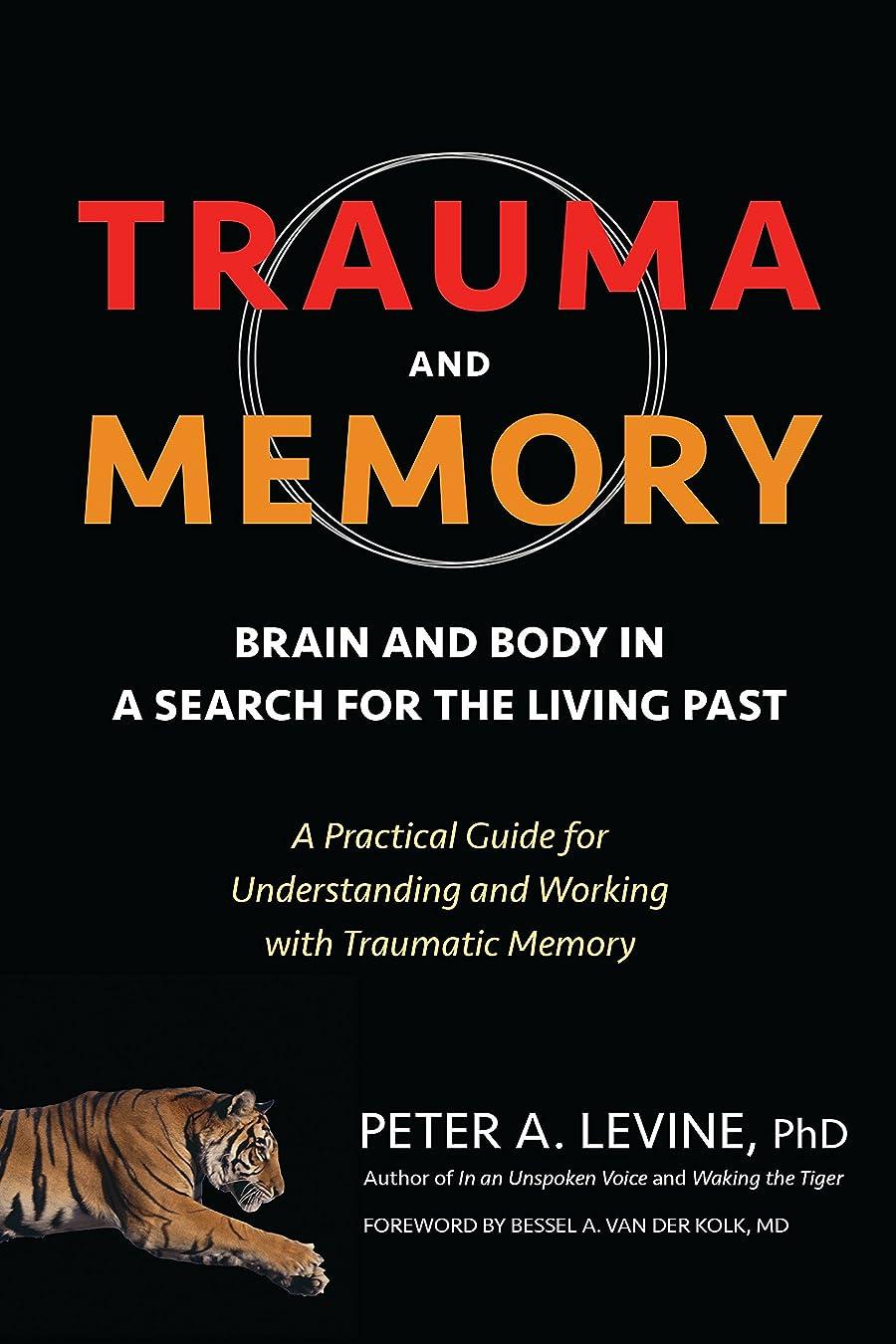 従来のささやき手数料Rewriting the Soul: Multiple Personality and the Sciences of Memory