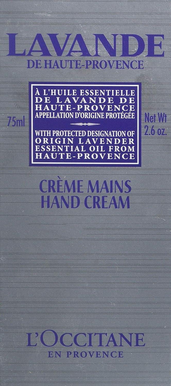 Shea Butter Hand Cream, Lavender 3.3 oz (95 Grams)