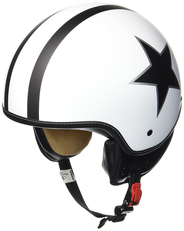 SOXON SP-301-STAR Creme Motorrad-Helm Roller-Helm Jet-Helm Bobber Scooter-Helm Pilot Cruiser Vintage Mofa Chopper Helmet Biker Vespa-Helm Retro, ECE zertifiziert, inkl. Stofftragetasche, Beige (Star), XL (61-62cm) Soxon Helme - UK SP-301 creme Star