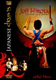 Japanese Drums [DVD] [Import]