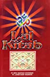 Lal Kitab: Red Book of Astrology