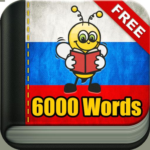 Learn Russian 6000