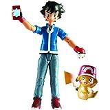 Pokemon Pikachu and Ash Figure Set: Pokemon 20th Anniversary San Diego Comic Con Exclusive Set by Pokemon Center