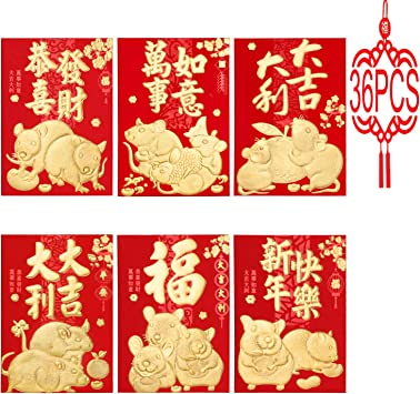 KissDate 2020 Chinese New Year Mouse Hong Bao Lai See Lucky Money Packets for Spring Festival Wedding Graduation and Birthday Large 3.5 x 6.6 36 Pcs 6 Patterns, Chinese Red Envelopes