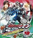 仮面ライダーOOO(オーズ)VOL.10 [Blu-ray]