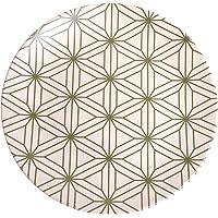 Keramika ST025006F021AD3J5000ACO100 Servis Tabağı, Çok Renkli, Standart