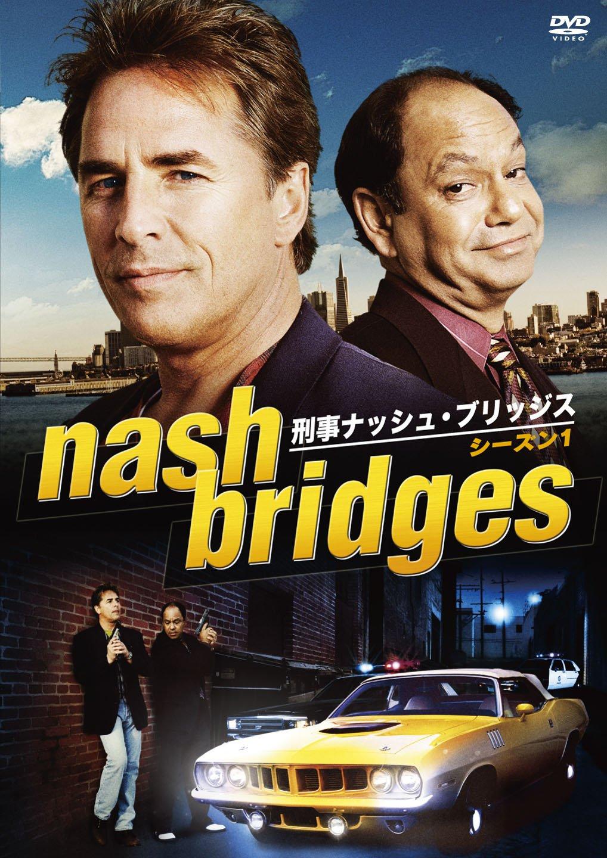 2 【DVD・海外TVドラマ】 刑事ナッシュ・ブリッジス 【アウトレット品】
