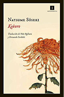 Kokoro (Impedimenta nº 115) (Spanish Edition)